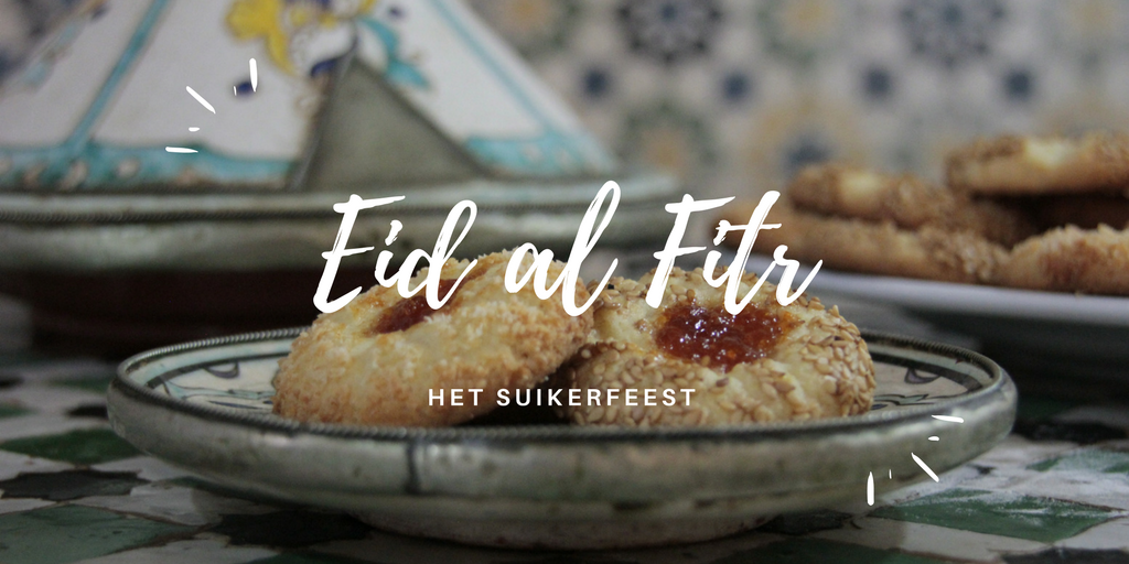 Eid-al-