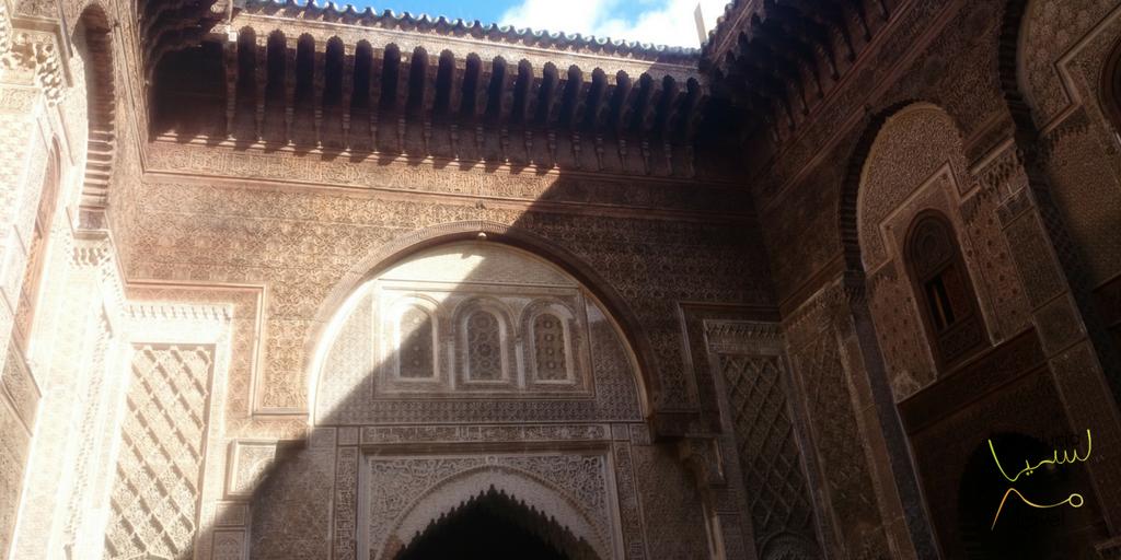 Riad in Fes